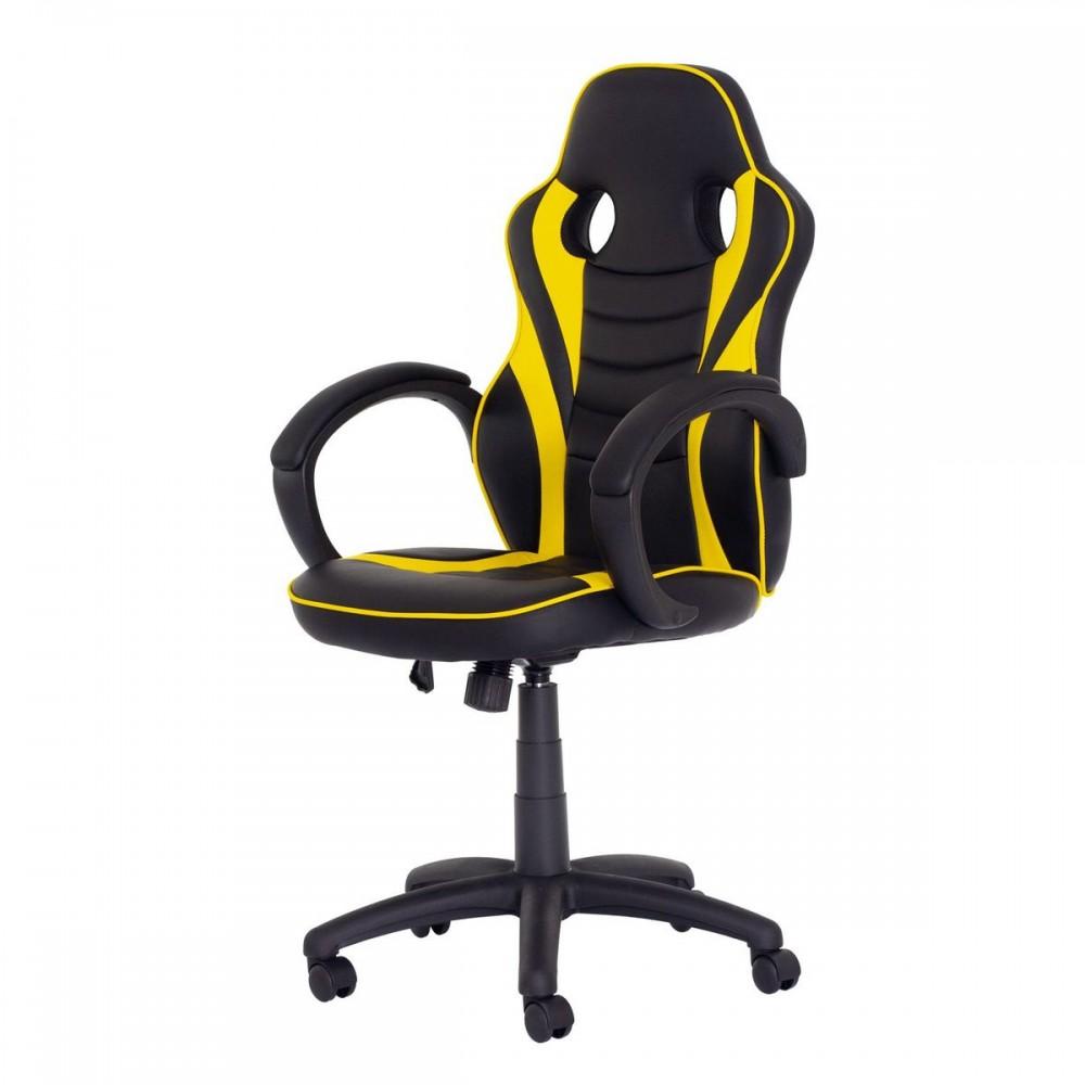 Cadeira Gamer Racer - Base Aço Revestido em Polipropileno - Assento Estrutura Revestida em PU