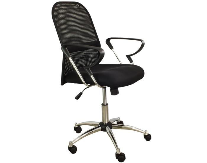 Cadeira Diretor - Encosto em Tela - Com Apoio Lombar - Base Cromada - Relax - Pelegrin