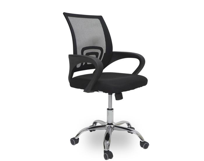 Cadeira para Escritório Secretária Santiago - RELAX - Tela