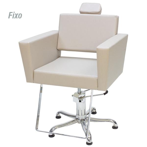 Cadeira Niágara - Encosto Fixo - Com Cabeçote - Sem Descanso de Pernas - Kixiki Móveis