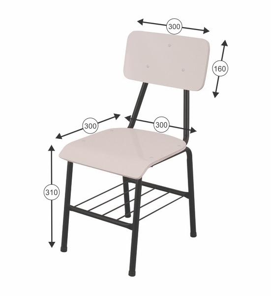 Cadeira escolar infantil (1 à 5 anos) c/ gradil - Dellus -