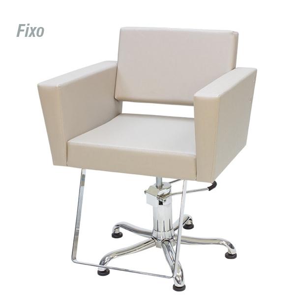 Cadeira Niágara - Encosto Fixo - Sem Cabeçote - Sem Descanso de Pernas - Kixiki Móveis